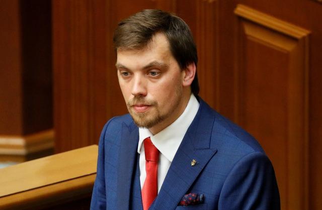 Perdana Menteri Ukraina Oleksiy Goncharuk