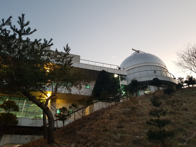 Byeolmaro Observatory