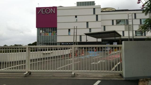 Yang Perlu Kamu Tahu soal Ricuh di AEON Mall JGC (59023)