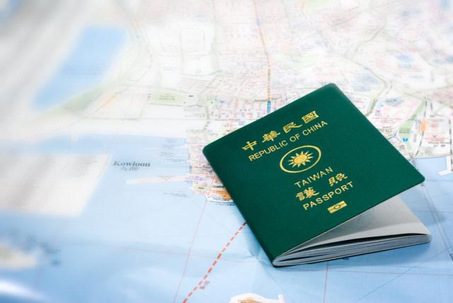 Resmi, Taiwan Akan Luncurkan Paspor Baru Pada Januari 2021 (243234)