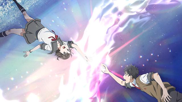 TOHO Umumkan Proyek Film Anime Baru: Kimi wa Kanata (303)