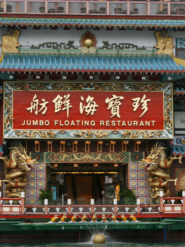 PTR- Jumbo Floating Restaurant di Hong Kong