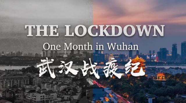 lockdown Wuhan.jpg