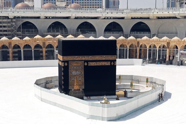Kabah, Masjidil Haram, Mekah