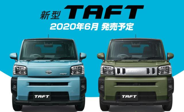 Kapan Daihatsu Taft Reborn Dijual ke Indonesia?  (72421)