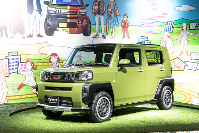 Peluncuran Mobil Baru Daihatsu Indonesia Tahun Ini Dibatalkan? (23337)