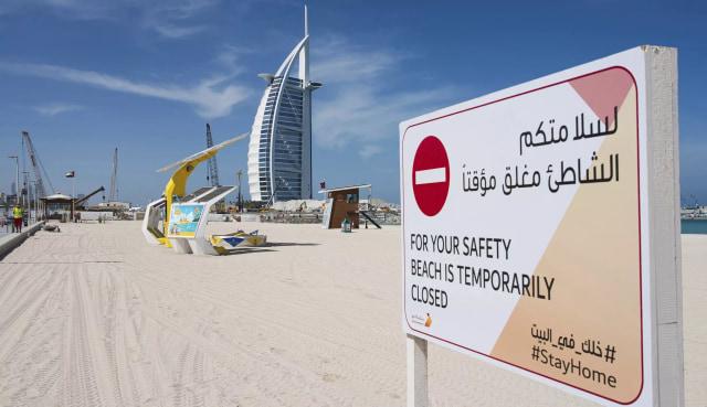 Dubai Tangguhkan Pernikahan dan Perceraian di Tengah Wabah Corona (1288974)