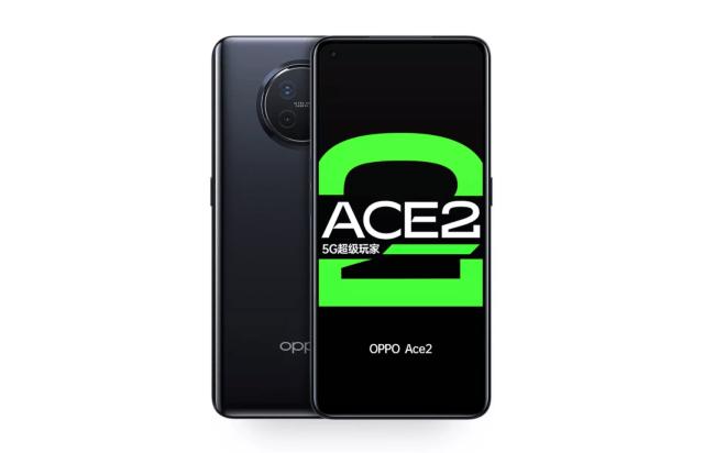 HP Oppo Ace 2 Resmi Dirilis, Punya Fast Wireless Charging 40W (742353)