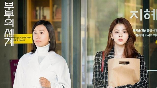 7 Fakta Han So Hee, Artis yang Jadi Orang Ketiga di The World of the Married (41599)