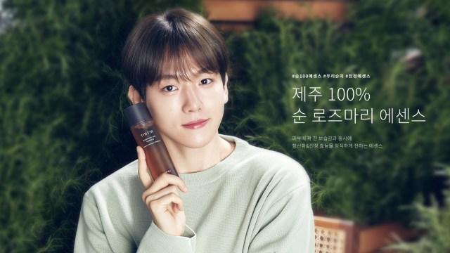 Baekhyun EXO Jadi Model Terbaru Brand Kosmetik Tir Tir (8836)