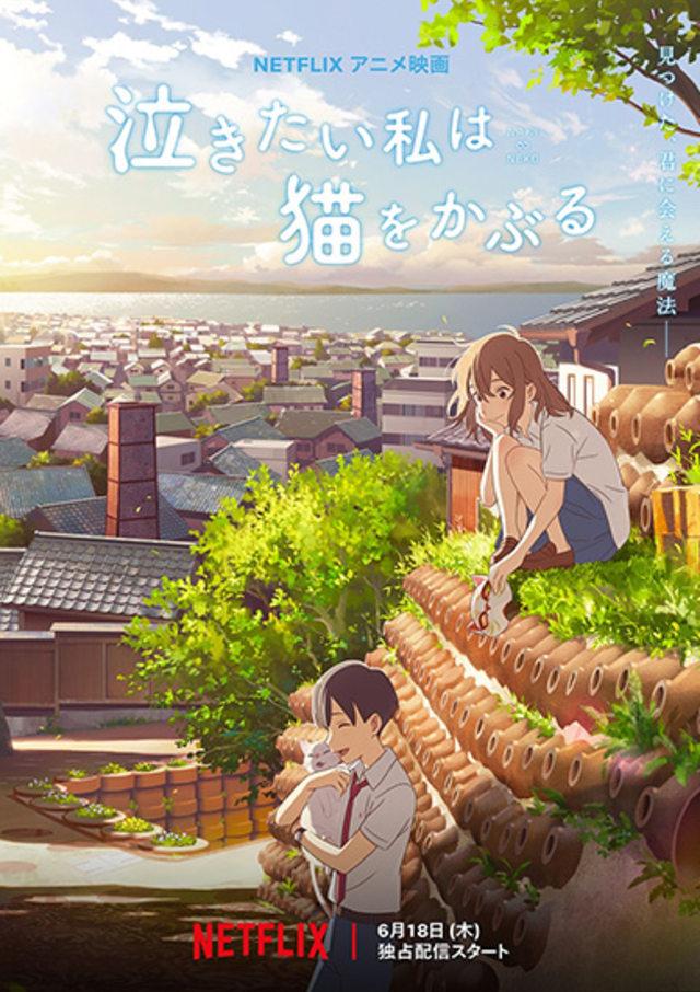 Film Anime A Whisker Away Akan Tayang Di Netflix Kumparan Com