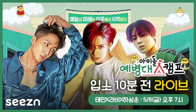 Taemin, Ravi, dan Ha Sung Woon Bakal Tampil Bareng di The Idol Troops Camp (82511)