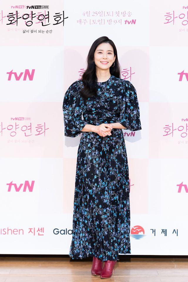 5 Fakta Seru tentang Drama Korea 'When My Love Blooms' (13783)