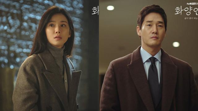 5 Fakta Seru tentang Drama Korea 'When My Love Blooms' (13780)