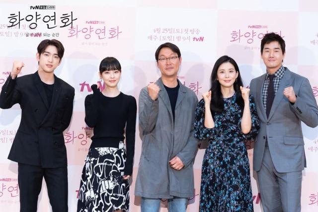 5 Fakta Seru tentang Drama Korea 'When My Love Blooms' (13784)