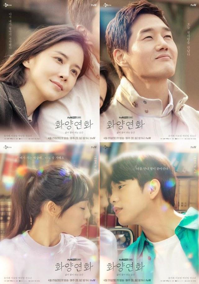 5 Fakta Seru tentang Drama Korea 'When My Love Blooms' (13785)