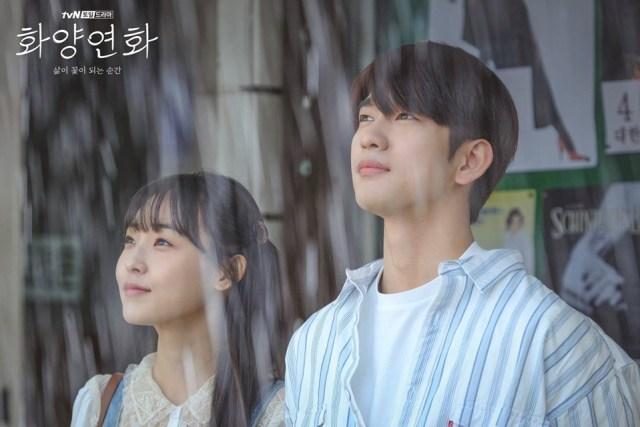 5 Fakta Seru tentang Drama Korea 'When My Love Blooms' (13781)