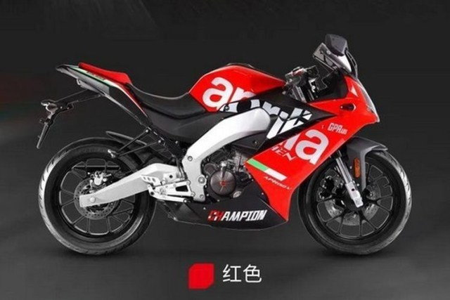 Aprilia GPR150 Penantang Honda CBR150R Siap Masuk Indonesia? (25062)