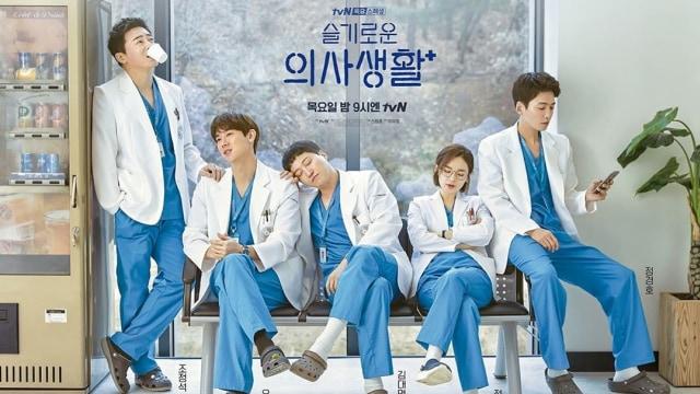 Sinopsis Hospital Playlist Episode 9 Kumparan Com