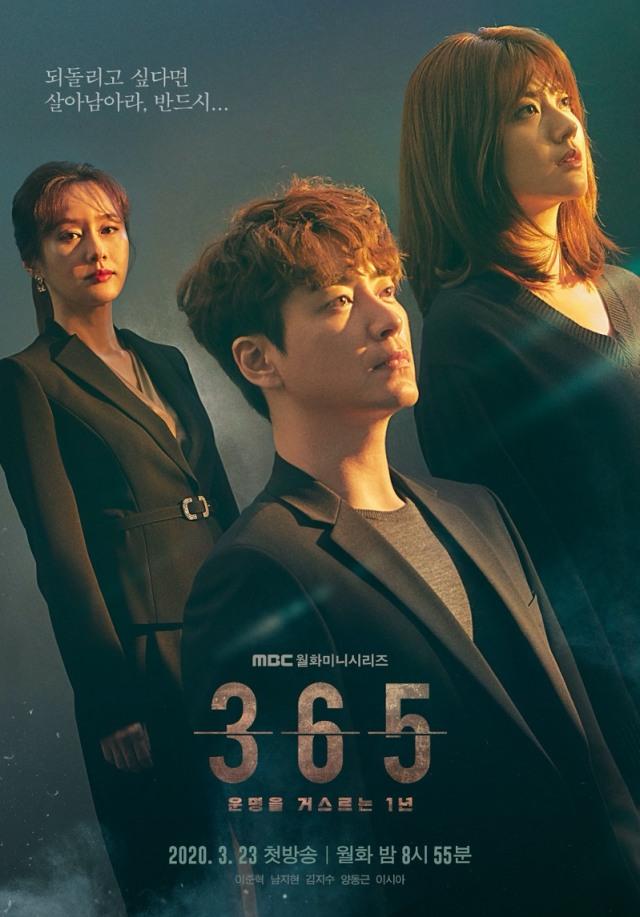 5 Drama Korea Terbaru yang Paling Banyak Ditonton (3)