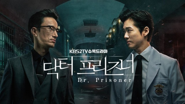 KBS Mulai Garap Musim Kedua Drama Korea Doctor Prisoner   kumparan.com