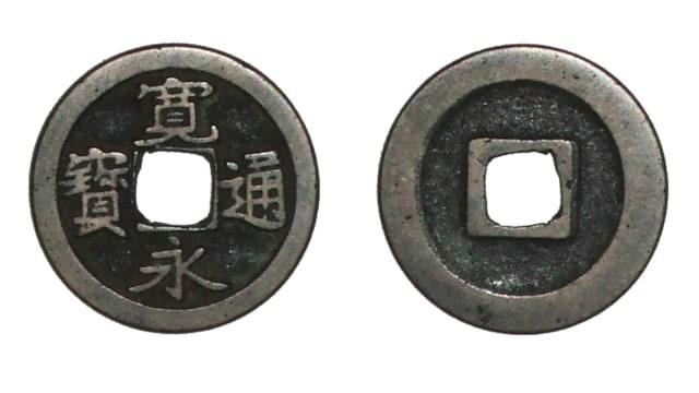 Zenigata Sunae, Lukisan Pasir Raksasa  Sumber Keberuntungan (175982)