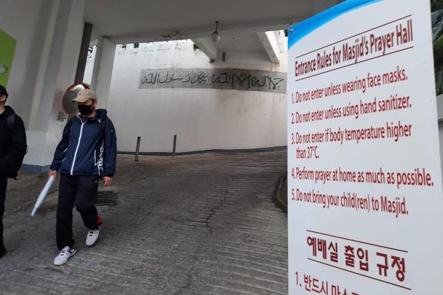 Kisah Ramadhan di Korea: Masjid Itaewon yang Sepi Karena Corona (2) (373871)