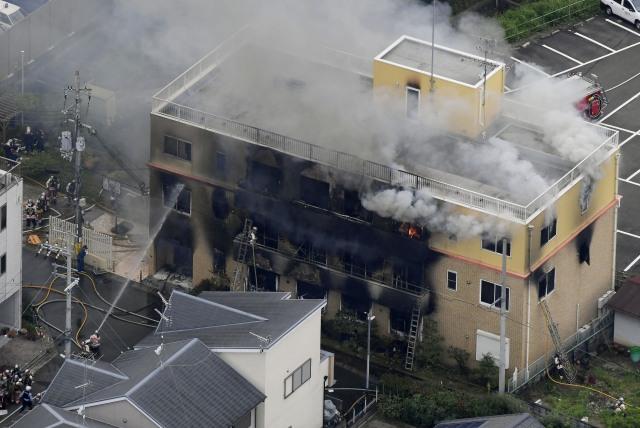 Pembakar Studio Kyoto Animation Akhirnya Dipenjara  (6515)