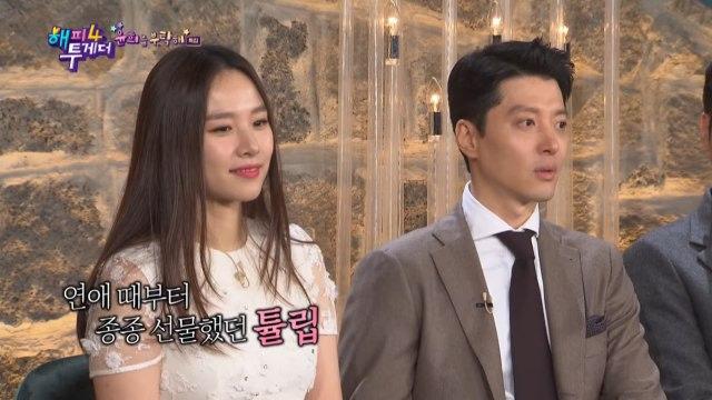 Deretan Momen Manis Lee Dong Gun dan Jo Yoon Hee Sebelum Bercerai  (702146)