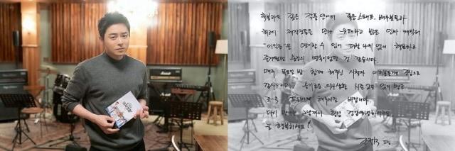 Pesan dan Kesan Para Pemeran Usai Drama Korea 'Hospital Playlist' Tamat  (40814)