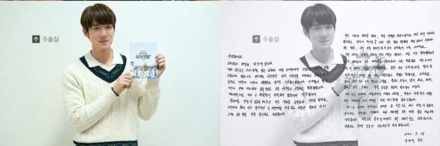 Pesan dan Kesan Para Pemeran Usai Drama Korea 'Hospital Playlist' Tamat  (40815)