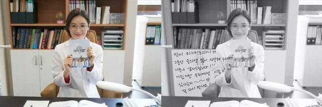 Pesan dan Kesan Para Pemeran Usai Drama Korea 'Hospital Playlist' Tamat  (40818)