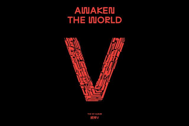 WayV Comeback Lewat Full Album Pertama, Awaken The World (397118)