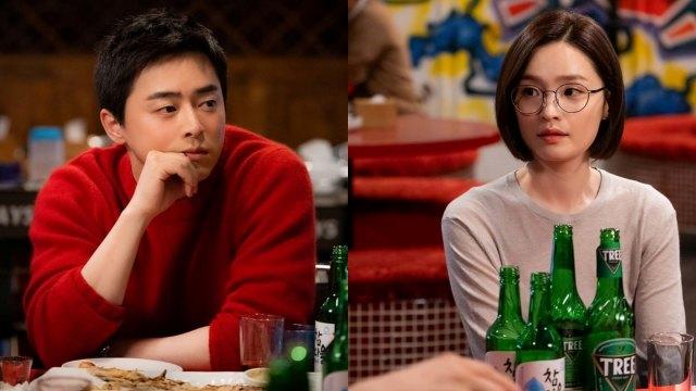 Apakah Tokoh Lee Ik Joon dan Chae Song Hwa di 'Hospital Playlist' Akan Jadian? - kumparan.com