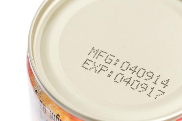 Bukan Cuma Keracunan, 5 Efek Samping dari Mengonsumsi Makanan Kedaluwarsa (223632)