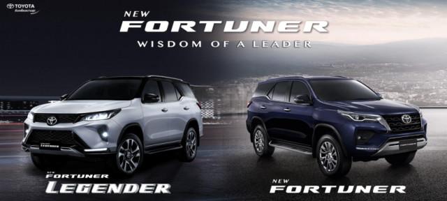 10 Perbedaan Toyota Fortuner 2020 dan Tipe Legender (205458)