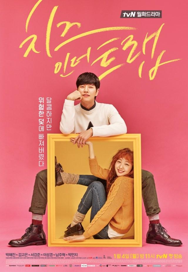 6 Fakta Negatif di Balik Kepopuleran Sebuah Drama Korea (8)