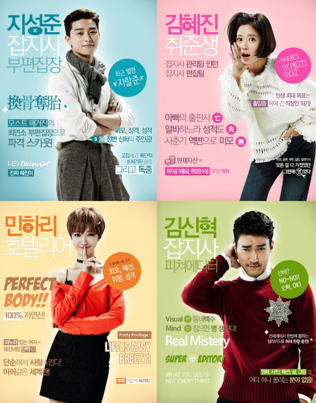 Daftar Pemeran Drama Korea She Was Pretty (63897)