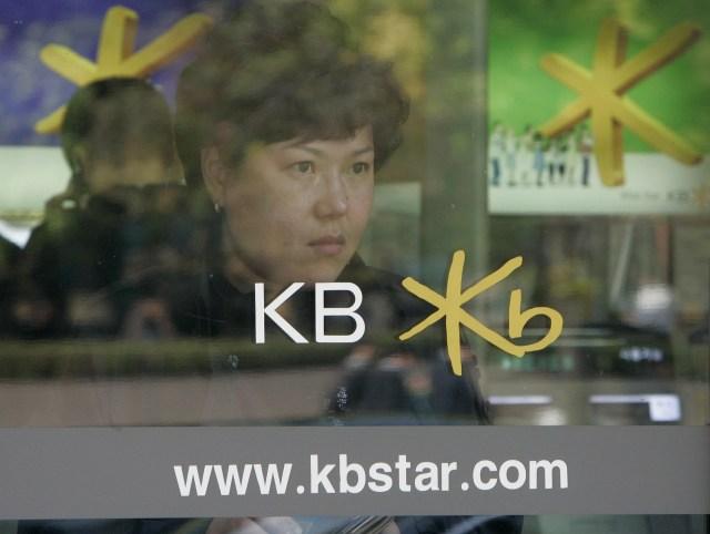 Resmi! Bank Bukopin Terbitkan 4,66 Miliar Saham Baru, Kookmin Bank Siap Beli (2)