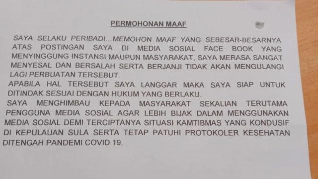 Soal Candaan Gus Dur, Hukum Jangan Jadi Alat Bungkam Kebebasan Berpendapat (82447)