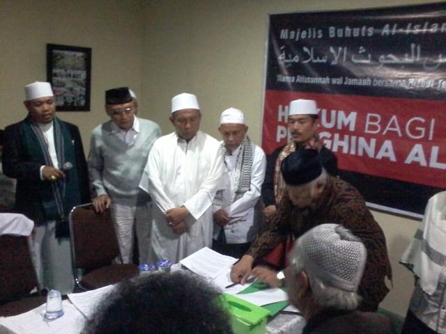 Drs. KH. Ahmad Rifa'i Menurut Saya : Catatan Kebersamaan Dengan Abah (1)