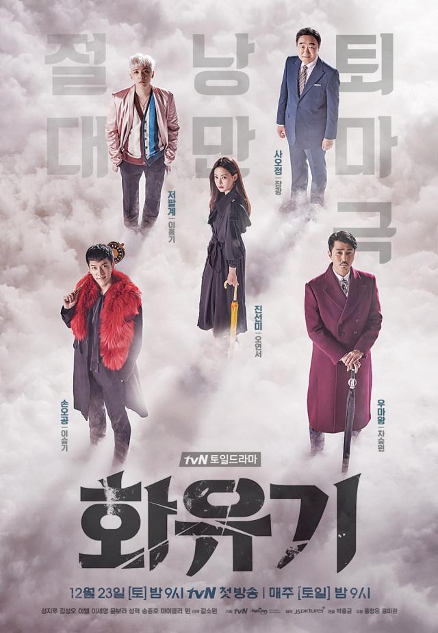 6 Fakta Negatif di Balik Kepopuleran Sebuah Drama Korea (1)