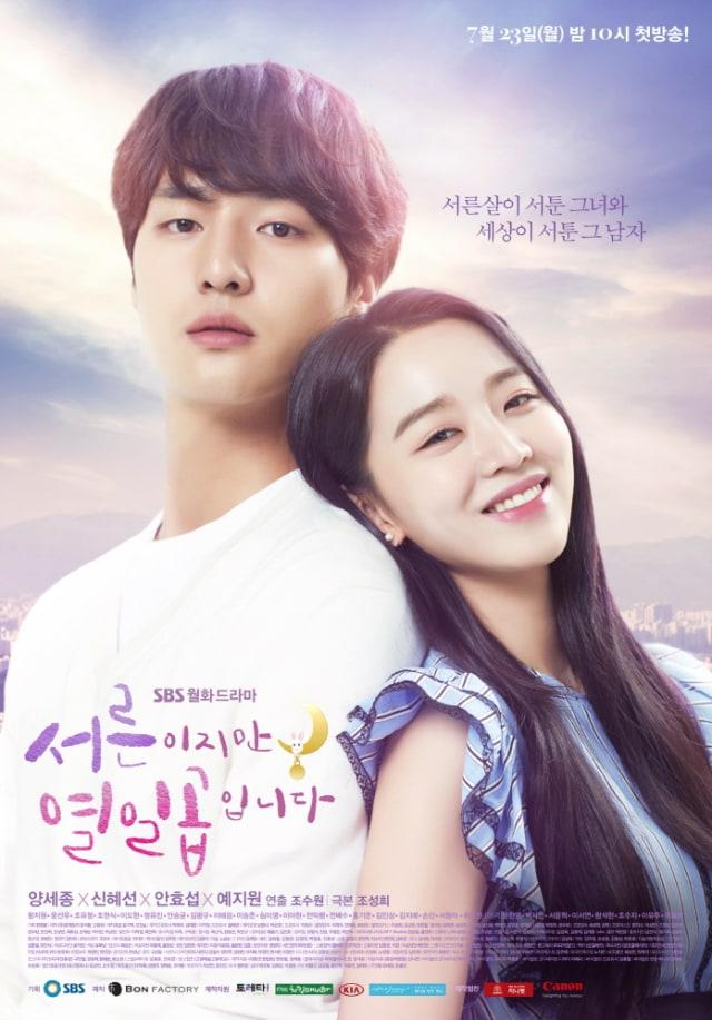 6 Fakta Negatif di Balik Kepopuleran Sebuah Drama Korea (3)