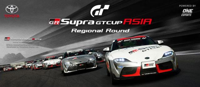 ONE Esports dan Toyota Bekerja sama Selenggarakan GR Supra GT Cup Asia 2020 (58378)