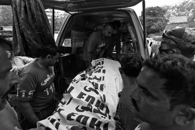 Separatis BLA Klaim Bertanggung Jawab Atas Serangan di Bursa Efek Pakistan (132108)
