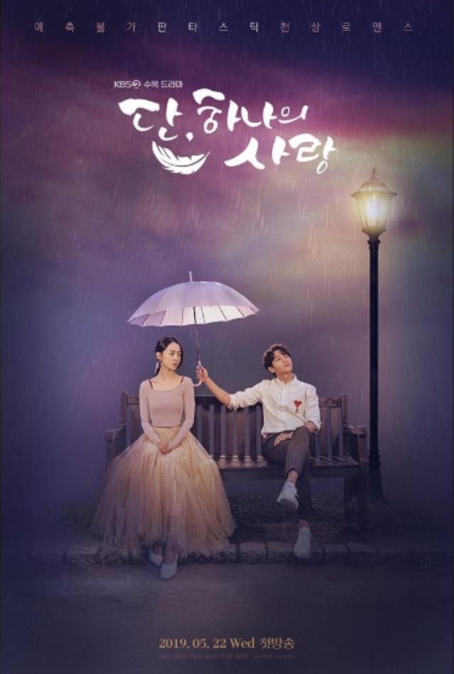 Sinopsis Drama Korea Angel's Last Mission, Tayang Pagi Ini di Trans TV (902955)