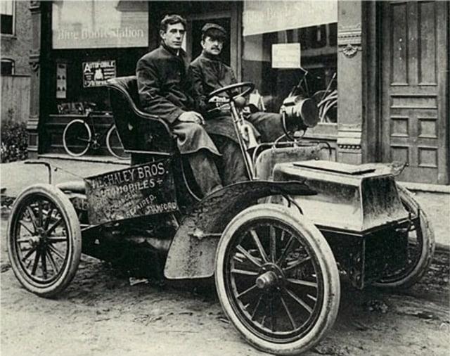 Siapa Penemu Klakson Kendaraan Bermotor?  (52613)