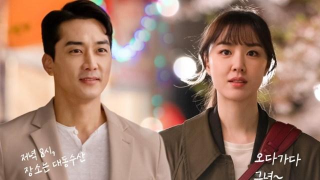 Potret Kemesraan Song Seung Heon Dan Seo Ji Hye Di Drama Korea Dinner Mate Kumparan Com