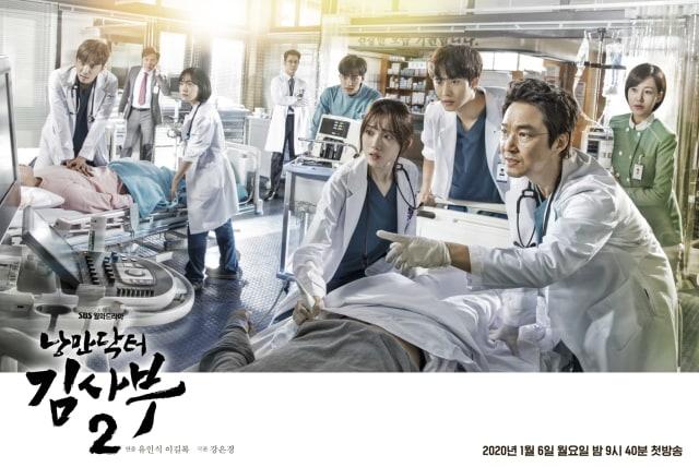 Tips Nonton Drama Korea untuk Pertama Kali (104511)