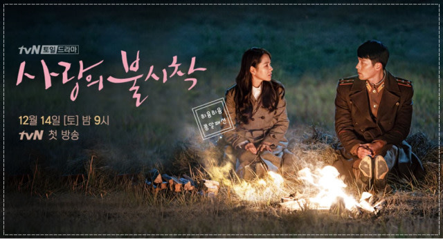 Tips Nonton Drama Korea untuk Pertama Kali (104512)